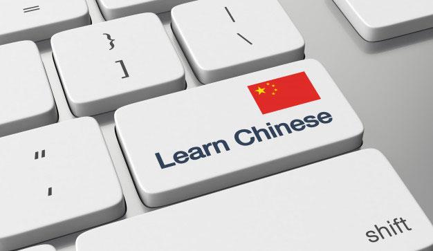 Czy warto uczyć się języka chińskiego